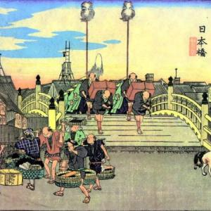 東海道を唄で旅しよう