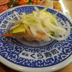 お寿司と共に家計の話