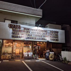 弾丸旅行記〜素敵な出会い〜