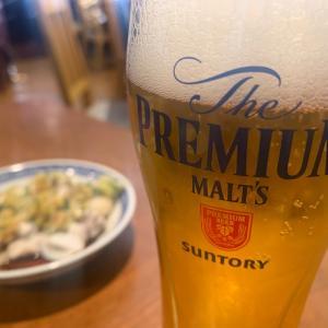 昼から飲む