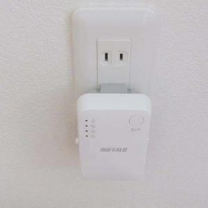 BUFFALO WiFi 無線LAN中継機 WEX-1166DHPS/N買ってみた