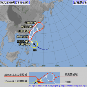 【動画解説】台風18号発生