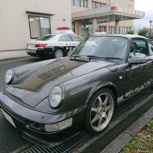 朝の晴れの天候が2時間ほどで一気に変わってしまった昨日。 細江署と浜北署へ雨の中を快適な車で出張!!