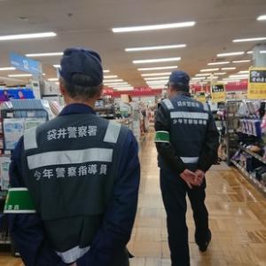 久々に参加をさせて頂いた地元の子供達の防犯の為の公安委員会指導員の見回り。袋井市の街中は穏やかでした!