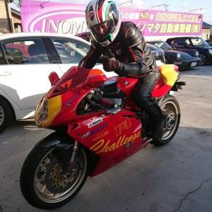 一度は手放そうと思われていたバイクが大変身!一人一人に乗り方の違いがあるバイクのサスペンションの大切さを改めて!