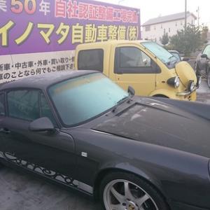 2019年12月8日 静岡県西部地方の我が町で令和元年になって初めて車に付着した結露が凍った朝!こんな日は穏やかに♪