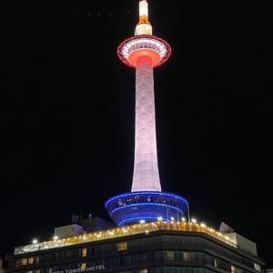 「そうだ!京都いこう!」 短い時間ではありましたが寄らせて頂いた祇園町!今回は街中を歩きながら晩御飯を食べて直ぐ帰宅!