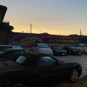 朝早い方々は寒さに注意!静岡県西部地方の私達の町の深夜と早朝の様子!日中は風も無く穏やかになるのでは!?
