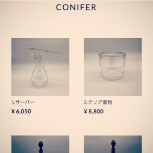 黒川登紀子さんの作品web販売について
