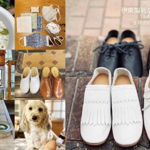 伊東製靴店の受注会