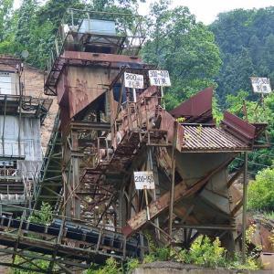 埼玉県横瀬町芦ヶ久保の大栄興業採石場