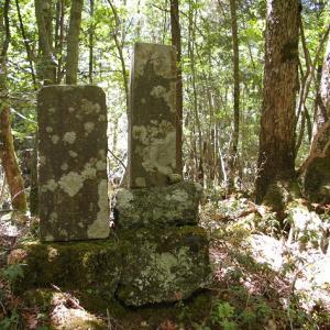 樹海の丸金石碑群について その3