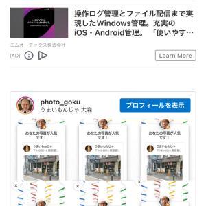 """""""""""『写真かな  カメラで撮ろう  街歩き』By ふぉと悟空"""""""""""