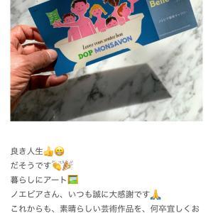 """""""レイモン・サヴィニャック ポスター展"""" ※昨年の記事です✌️"""