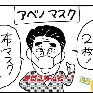 「来ない!」