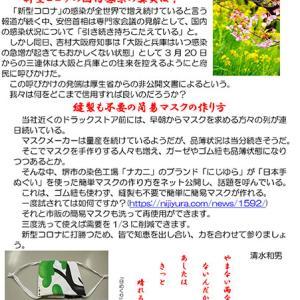 春らしい陽気 4月3日(金)曇りのち晴れ