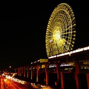 台風発生 10月5日(月)曇りのち晴れ