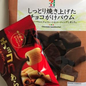 チョコのついてるお菓子好き(๑˃̵ᴗ˂̵)
