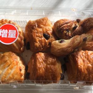 成城石井で買ったパン