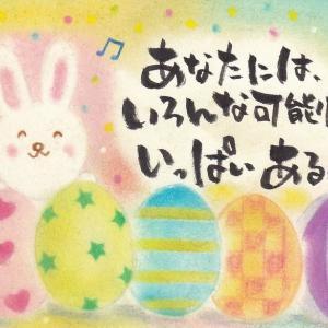 2020年カレンダー♡4月のアート