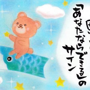 2020年カレンダー♡5月のアート