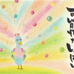 2020年カレンダー♡8月のアート