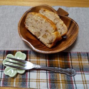 今日のおやつ☆米粉のパウンドケーキ