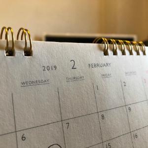 2月は逃げる。3月は?