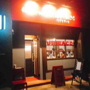 Ubriaco(その6)