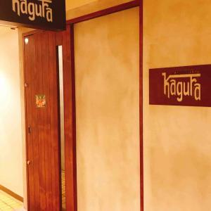 INDIAN CUISINE&BAR KAGURA(その6)