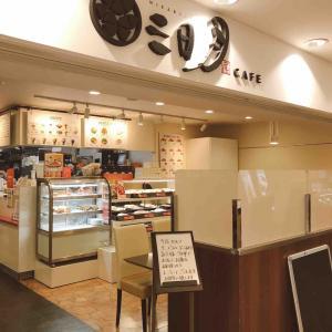 三日月屋CAFE