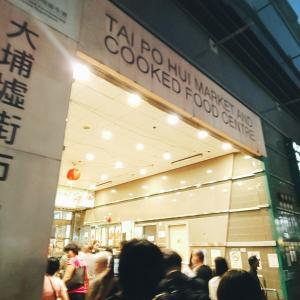 『タイポマーケット』@香港