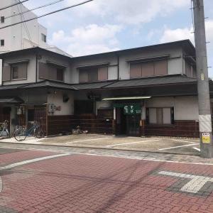 森田屋(その8)