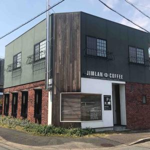 JIMLAN COFFEE(その2)