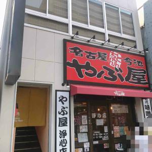 YAKINIKU The New(その3)