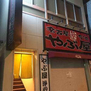 YAKINIKU THE NEW(その6)