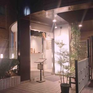 名古屋コーチン割烹鳥ふく(その25)