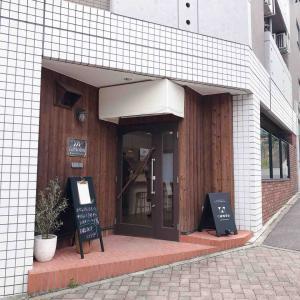 六識珈琲店(その2)