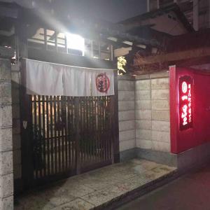 明道町中国菜一星(その7)