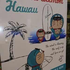 ■ハワイ三世代おやこ旅:ホノルル空港からはチャレンジUBER~②