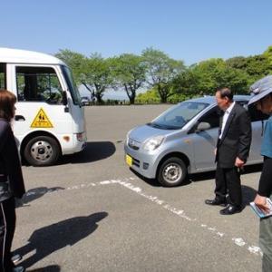 送迎バス乗務員の防犯セミナー
