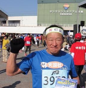 ロードジョギング10日目♪♪