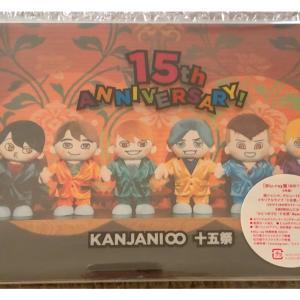 関ジャニ∞「十五祭」ライブDVD&Blu-ray発売
