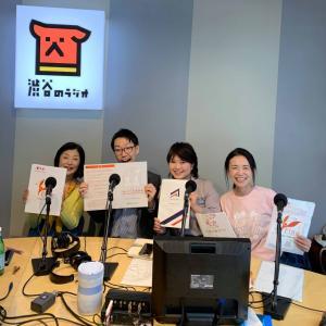 渋谷のラジオ10月放送!仕事と不妊治療の両立!!