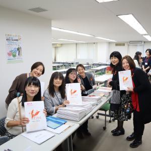 本日10/6【当日券あります】妊活イベントFine祭り2019東京・神田
