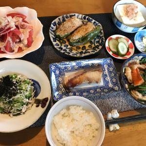 鶏肉ニラ炒め定食