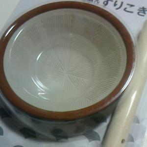 セリア・鉢とセット