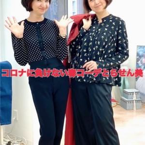 コロナに負けない、春ファッション&らせん美で応援コラボ1.