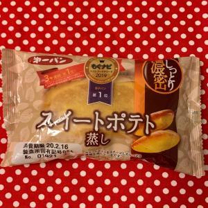 【スイートポテト】