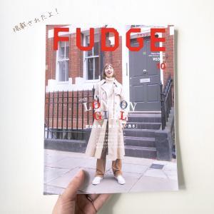 FUDGE10月号掲載とオンライン販売開始